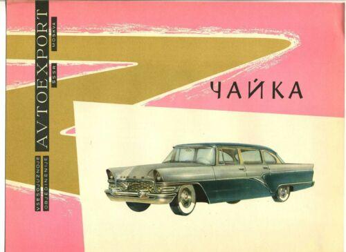 Original Brochure Prospekt  GAZ 13 Soviet USSR Avtoexport