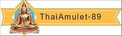 ThaiAmulet-89