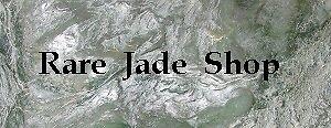 Rare Jade Shop