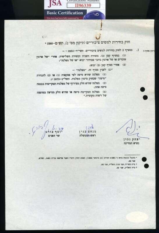 Menachem Begin JSA Coa Hand Signed 1980 Letter Israel Autograph