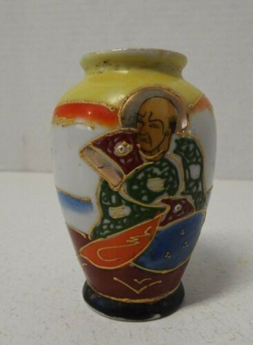 "VTG Made in Occupied Japan Miniature Porcelain Decorative Vase 3 5/8"" Tall"