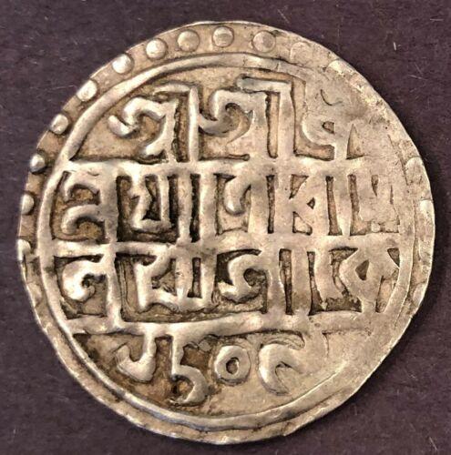 India, Cooch Behar, Lakshmi Narayan, Silver Rupee, KM# 44, XF, 10.23g