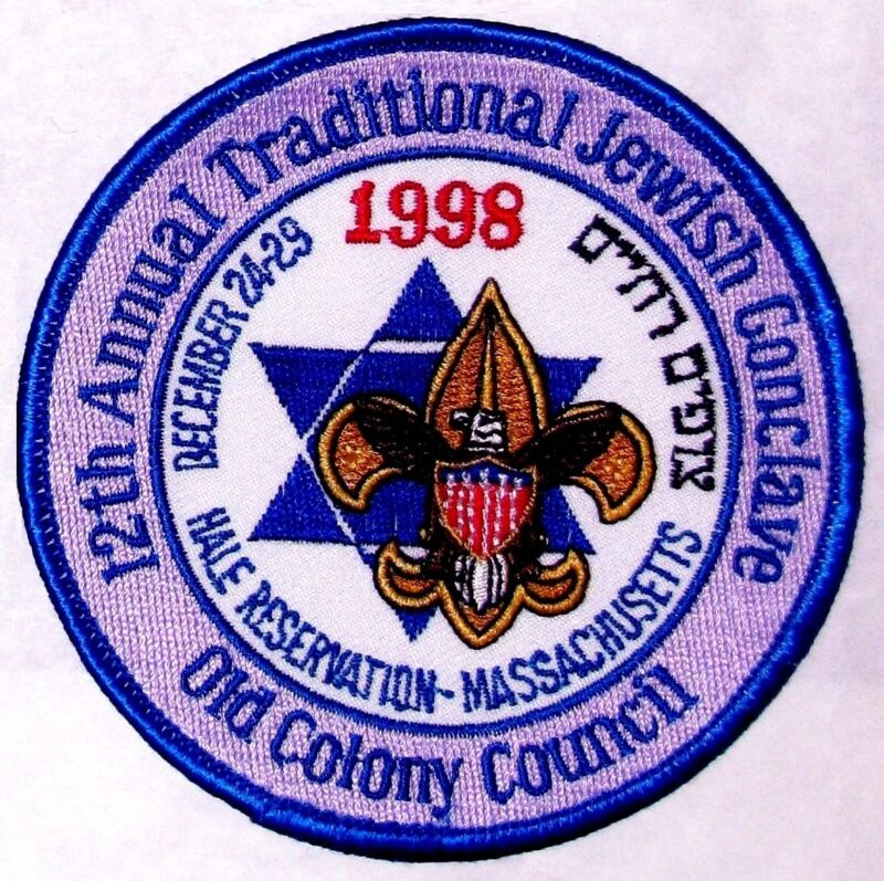 Old Colony Cncl (MA) 1998 Traditional Jewish Conclave Hale SR Pkt Patch  BSA