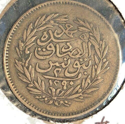 Tunisia  AH 1290  2 Piastres  KM 147a
