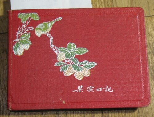 Book Notebook Photo China Chinese Art Propaganda People Revolution People Old