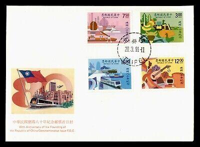 DR WHO 1991 TAIWAN CHINA FDC 80TH ANNIV REPUBLIC OF CHINA  C242265