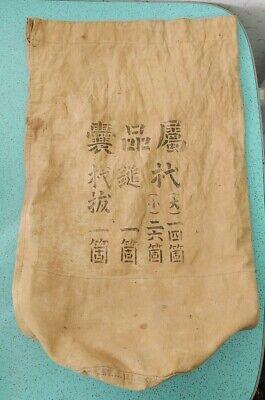 Vintage 1940s Japanese Burlap Bag Advertising? Rice Word War 2