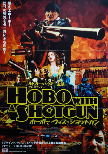 Hobo with a Shotgun 2011 Japanese Chirashi Mini Movie Poster B5