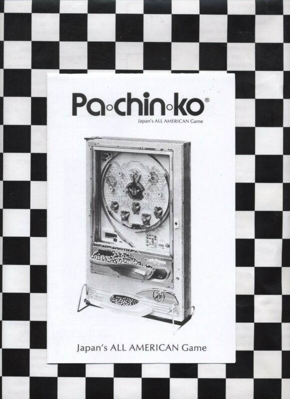 Nishijin Recycler pachinko machine operating and instruction manual