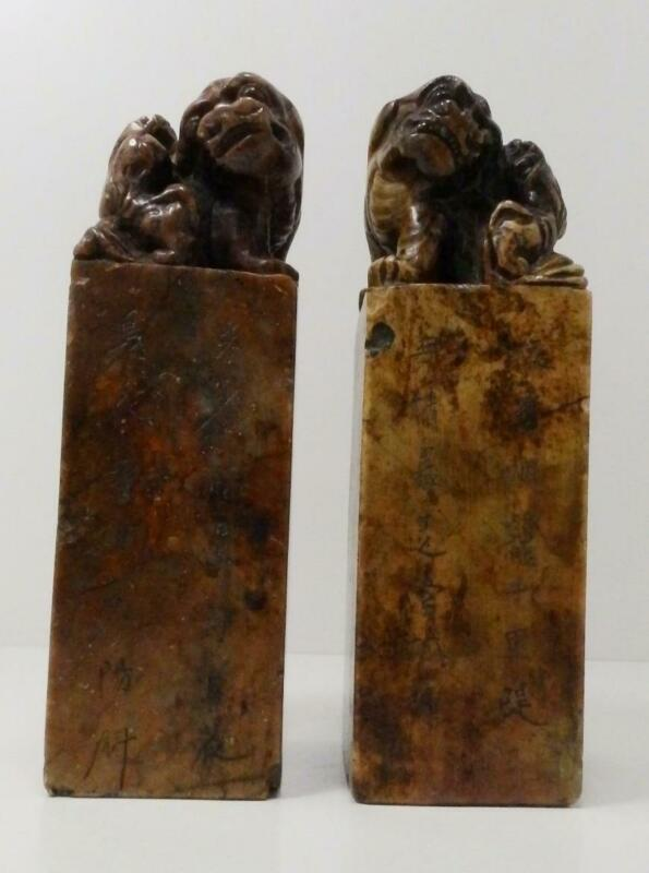 Vintage Chinese Soapstone Foo Dog Carved Seal Stamps Pair
