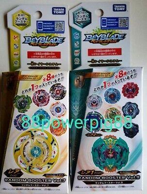 Takara Tomy Beyblade Burst B-87 & B-101 Random Booster 2 Pks US Seller