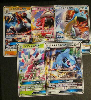 PL JAPANESE Pokemon LAPRAS+LYCANROC+METAGROSS+ GX Card DECK 023-061-082/131 AP
