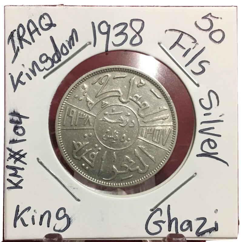 IRAQ 50 FILS,1938, KING GHAZI SILVER COIN.KM#104, الملك غازي