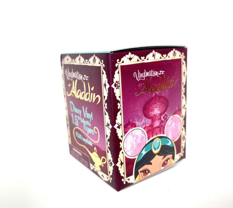 "NEW Sealed Disney Vinylmation Jr ALADDIN Blind Box 1.5"" Figure With Keychain"