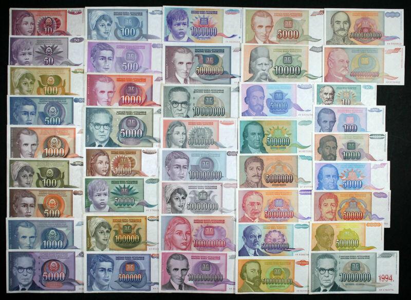 Yugoslavia COMPLETE HYPERINFLATION SET - 42 Banknotes 1990-1994 P103-P144 VF-AU