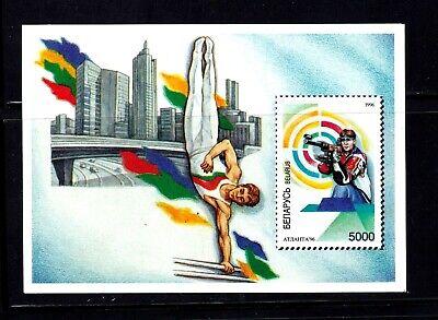 Belarus Souvenir Sheet #163, MNHOG, XF