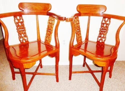 Vietnamese Huanghuali wood pair of vintage Chinese corner chairs