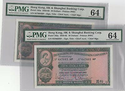 1960 British Hong Kong Hsbc Bank Ten Dollars Consecutive 2 Notes Pmg 64