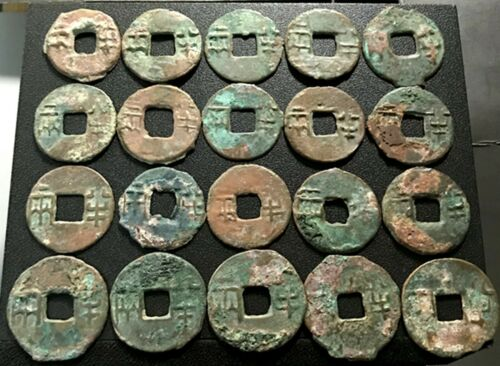 B.C 221-207