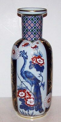 Stunning Vista Alegre Portugal Paradise Cobalt With Gold Accents 12  Vase