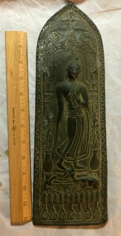 Bronze Indonesian Embossed Panel Art Shield Buddha