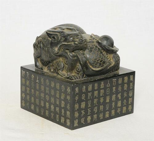 Large Nice Hand Carved Chinese Spinach Jade Seal     M2869