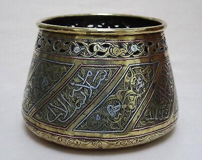 Usado, Antique Mamluk Revival Cairoware: Silver & Copper Overlay Brass Pieced BOWL segunda mano  Embacar hacia Argentina