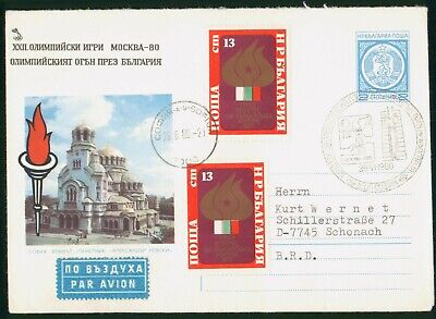Mayfairstamps Bulgaria 1980 Olympics Uprated Stationery to Germany cover wwp1065