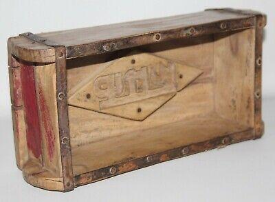 Vintage Indian Wooden Single Brick Mould - Storage etc. - Sanskrit Text