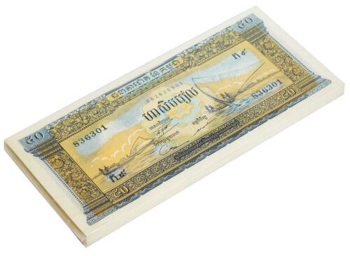 CAMBODIA 50 RIELS ND (1956-75) P 7 UNC BUNDLE of (100 PCS)