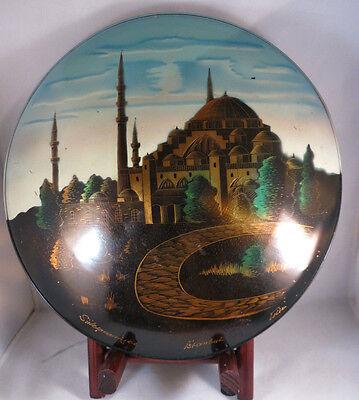 VINTAGE TURKISH ISTANBUL MOSQUE HANGING SOUVENIR LARGE COPPER PAINTED PLATE