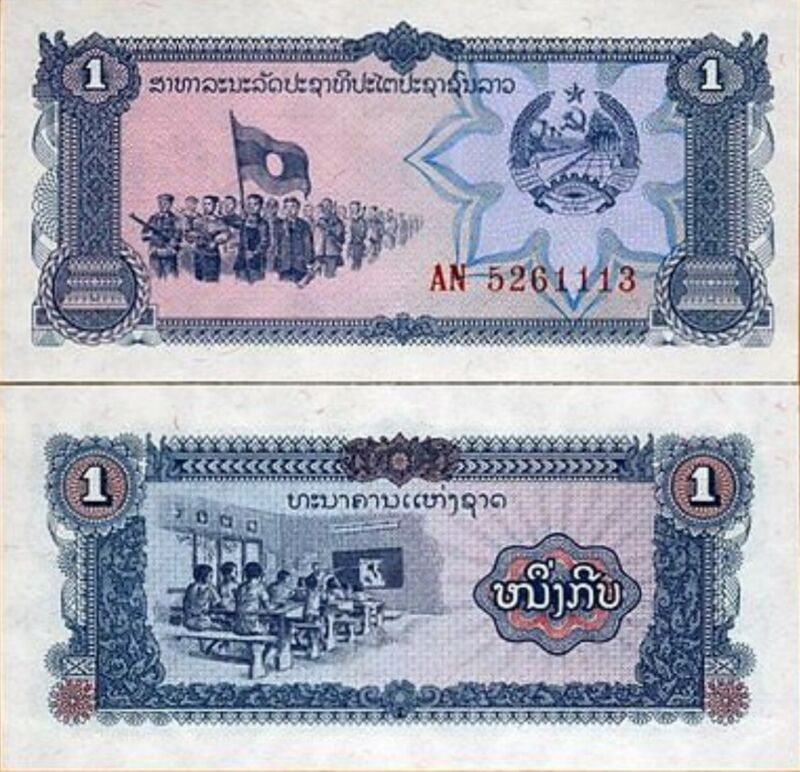LAOS PDR: 9 PIECE UNCIRCULATED BANKNOTE SET, 1-2000 KIP