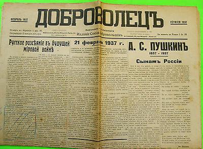 Russian Emigres   Dobrovolets Paris 1937