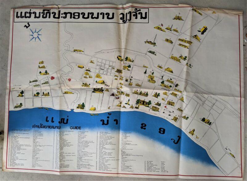 "Vintage Vietnam War Era Vientiane Laos Map Lao & English Translation - 44"" x 32"""