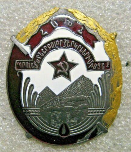 /Armenia Armenian Badge 1920s