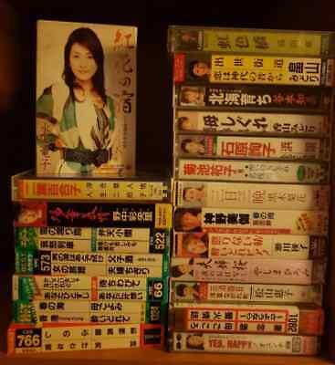 One Random Enka Karaoke Japanese Cassette Tape Vaporwave Sampling Material