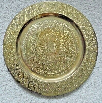 """11.75"""" Decorative Brass Plate Purchased in Morocco 2005"""