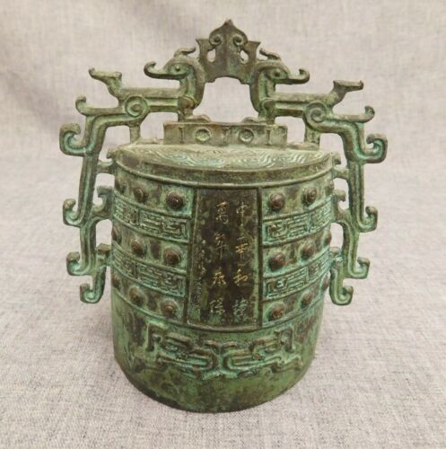 BRONZE DECORATIVE CHINESE BELL ANTIQUE VINTAGE