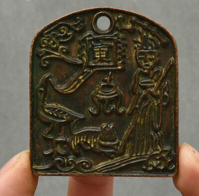 6CM Antique Old Chinese Bronze Dynasty Text Animal People Token Amulet pendant