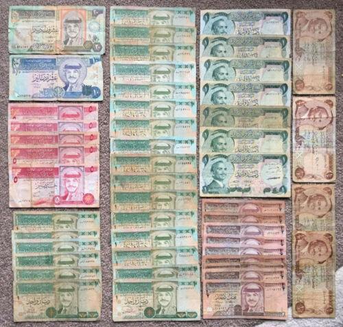 JORDAN: 90.50 Dinars old banknote, 20, 10, 5x 5, 29x 1 (2 design), 13x 1/2. JOD.