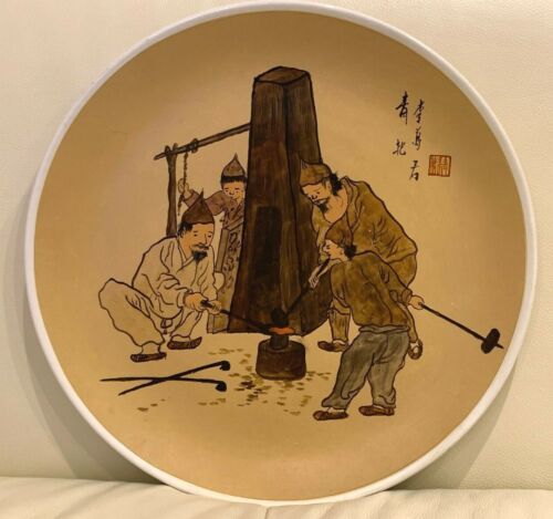 """Large Oriental Artist Signed Pottery Plate 12 1/4"""""""
