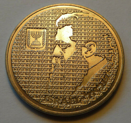 Judaica Israel Old Coin 10 Sheqalim 1984 with  Herzl Portrait condition UNC