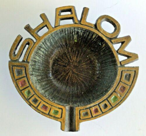 Vintage Shalom Solid Brass Enamel Ashtray Incense Burner Hen Israel Hebrew Peace