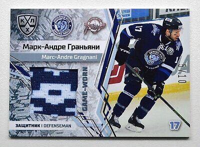 2018-19 Sereal Premium KHL Jersey Dinamo Minsk #JER-008 MARC-ANDRE GRAGNANI 5/10 image