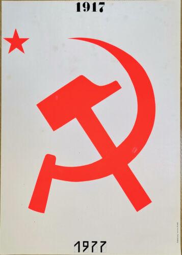 HAMMER AND SICKLE - 1917-1977 * RARE EAST GERMAN ART PRINT 1977  GDR COMMUNIST