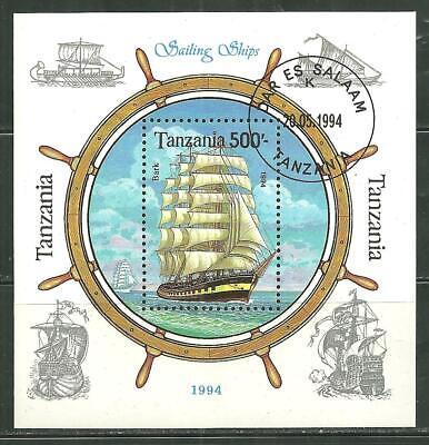 TANZANIA 1216 CTO SOUVENIR SHEET SAILING SHIPS