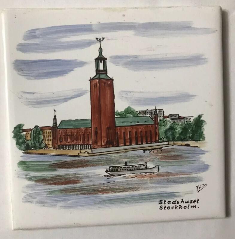 Stadshuset Stockholm Sweden Trivet Ceramic Accent Wall Tile 6x6 AA