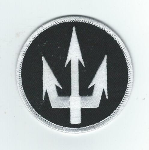HMH-461 TRIDENT (THEIR LATEST) patch