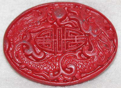 Chinese Vintage Red Lacquer Cinnabar Dragon & Double Happiness Oval Pendant