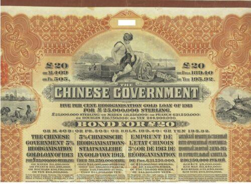 China Chinese Government 1913 5% Reorganization £20 Gold Bond 43 Coupons